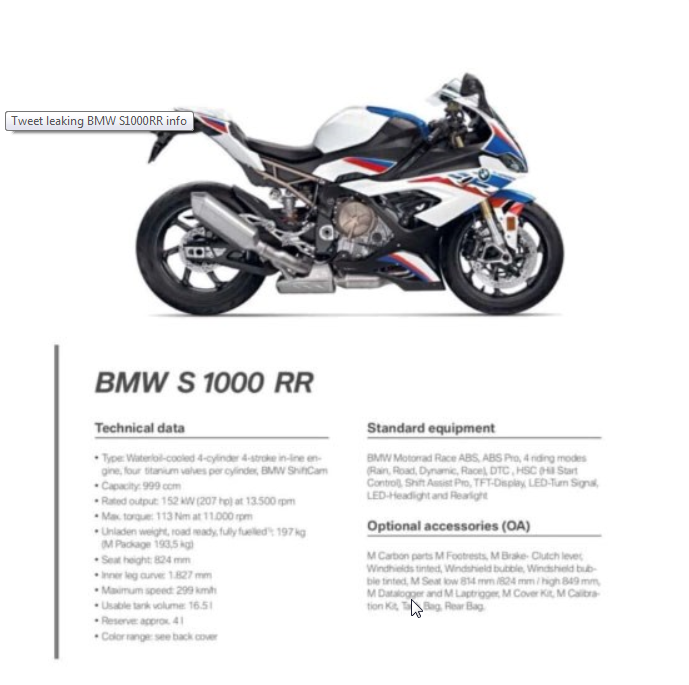 2019 BMW S1000RR.png